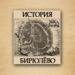 160x160_History
